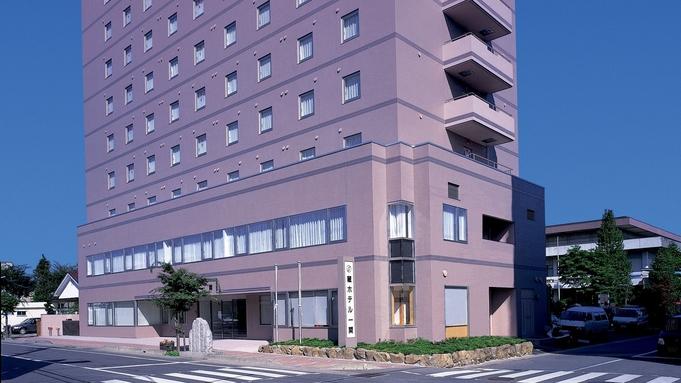 ☆スタンダードプラン☆(朝食付)  男女別大浴場・サウナ・コインランドリー完備!蔵BARも!!
