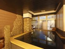 大浴場【くら乃ゆ】