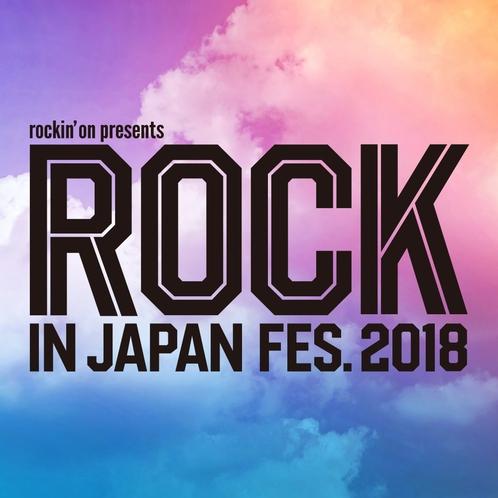 ROCK IN JAPAN 2018