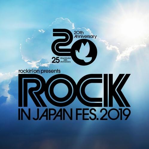 ROCK IN JAPAN2019