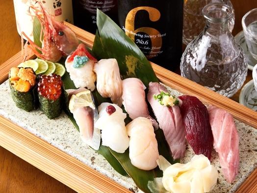 《2食付き》「創作和食」「割烹寿司」「焼肉」選べる3店舗プラン♪