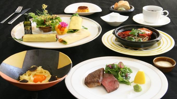 【最高の贅!】★食旅におすすめ!「美食家のための近江牛イタリアンディナー」※一泊二食付き