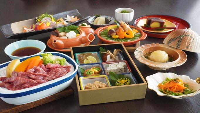【ホテル一押し!】近江牛、鮒寿司など少量多品で滋賀を満喫★「彩美味」プラン※一泊二食付き