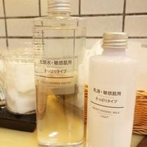 【化粧水・乳液♪】