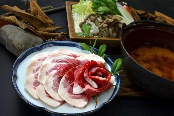 【選べるグルメプラン・いのしし鍋付】夕食に両神荘特製「いのしし鍋」が付いています♪