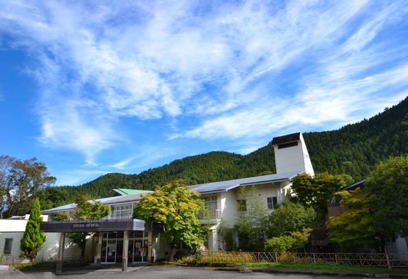 【1泊夕食付プラン】 両神山や観光、ビジネスなどの早朝出発に、朝ゆっくりしたい方に
