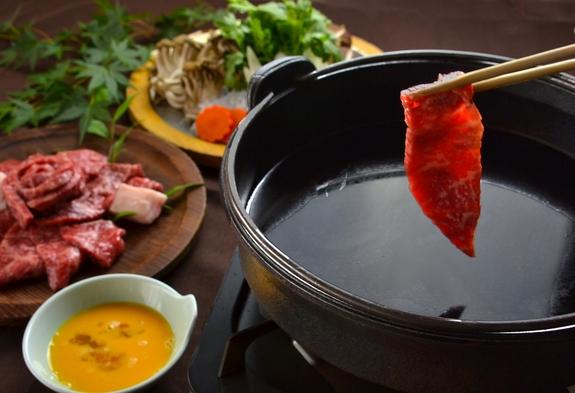【選べるグルメプラン・すき焼き付】夕食に埼玉県のブランド牛「深谷牛のすき焼き」付