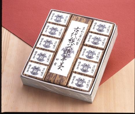 【日本百銘菓 古代秩父練羊羹  お土産付プラン】夕食はおがの膳+ミニビュッフェ、和朝食付!