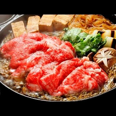当館人気NO1!旬の野菜が並ぶすき焼き膳に大満足♪【1泊2食】