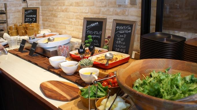 【直前割】7日前からお得  朝食付 スーペリアシングルプラン 清潔感のあるデュベ布団