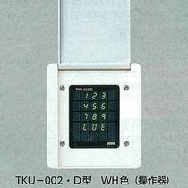 各フロアには暗証番号によるロックがかかっておりセキュリティ万全です。
