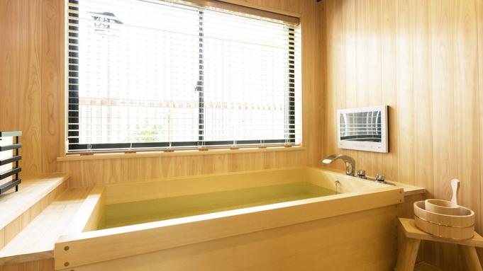 【秋冬旅セール】ポイント付き☆グループ大歓迎☆贅沢なスイートルームへご案内!