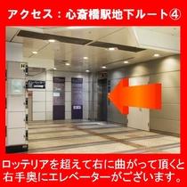④ロッテリアを超え右に曲がって頂くと右手奥にエレベーターがございます。