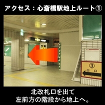 ①北改札口を出て左前方の階段から地上へ。