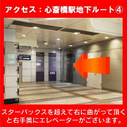 ④スターバックスを超え右に曲がって頂くと右手奥にエレベーターがございます。