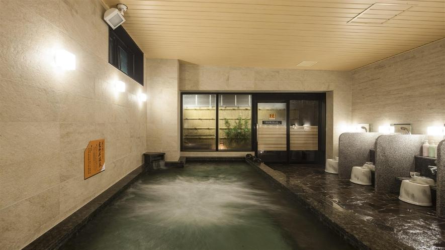 大浴場 -内湯-