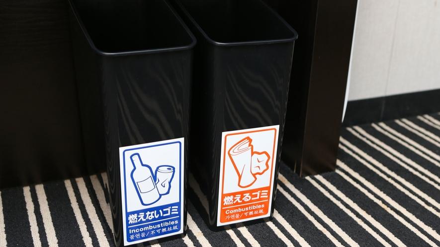 分別ゴミ箱