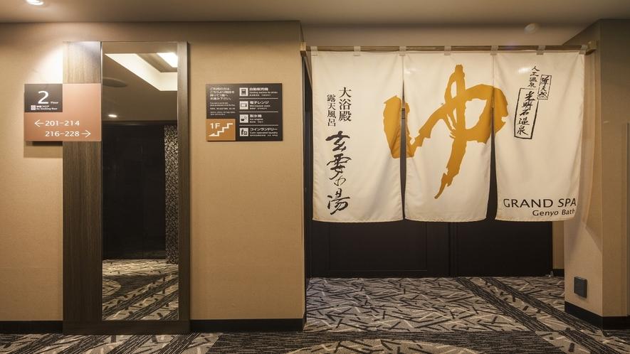2階大浴場入口