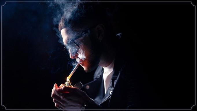 愛煙家の方々にオススメ♪ 喫煙ルーム確約プラン【室数限定】