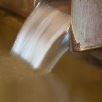 自噴源泉『完熟の湯』湧出口