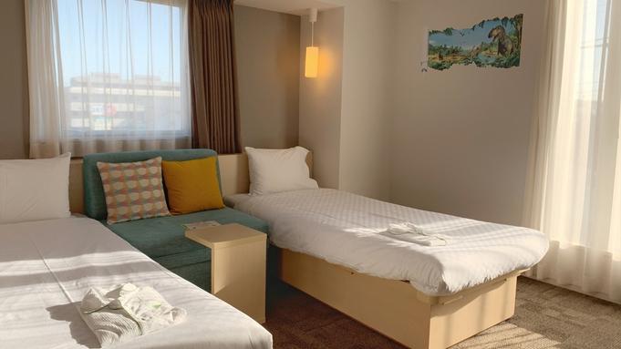 【<初めてご宿泊される方限定>モニタープラン】変なホテル舞浜 東京ベイ<食事なし>