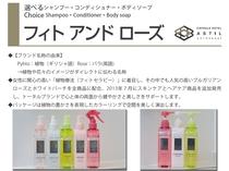 女性用選べるアメニティshiseido1