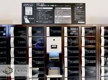 貴重品専用ボックス。暗証番号をご自身で設定するタイプです。無料でご使用頂けます。