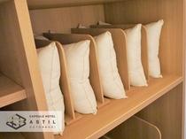 <各階>選べる枕コーナーお好きな枕でぐっすりとお眠りください。