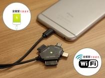 マルチ携帯充電器と無料Wifi