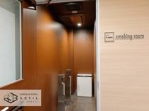 <4F喫煙ルーム>4階と6階に喫煙ルームを設置しております。