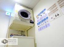洗濯・乾燥機のコインランドリーを男女各1台設置致しました!