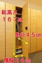大型脱衣ロッカーに入らないお荷物は大型荷物専用棚をご使用下さい。