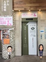 1F エントランス エレベーター