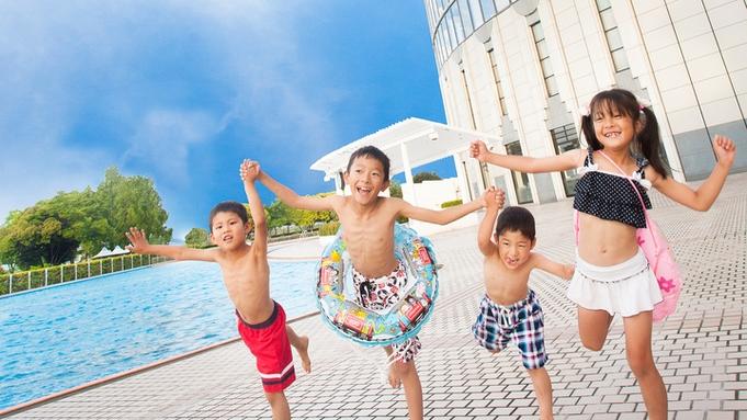 【サマープラン】バーベキュー&プールで夏を満喫♪(夕朝食付き)