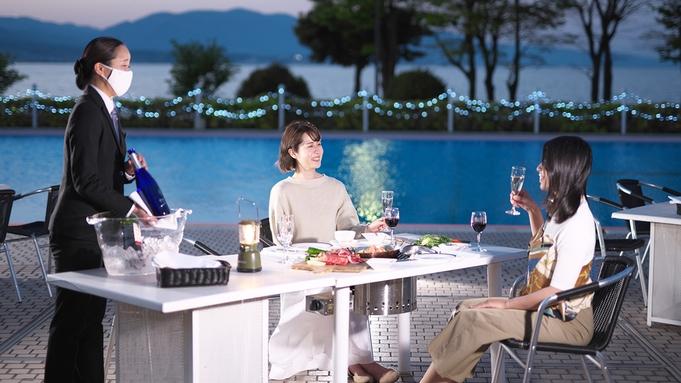 【楽天トラベルセール】【サマープラン】バーベキュー&プールで夏を満喫♪(夕朝食付き)