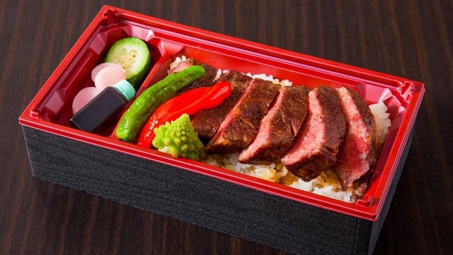 和食 清水 [日本料理] テイクアウト料理イメージ
