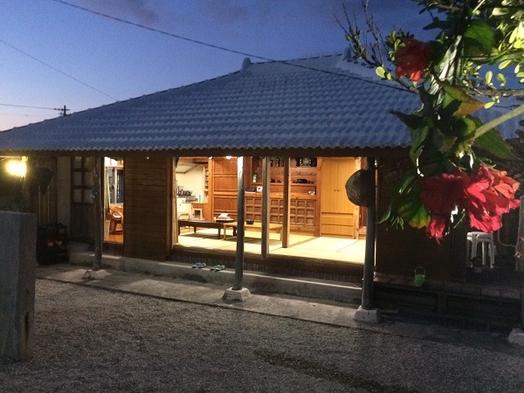 ◆沖縄古民家◆庭付き丸々1棟貸しプラン