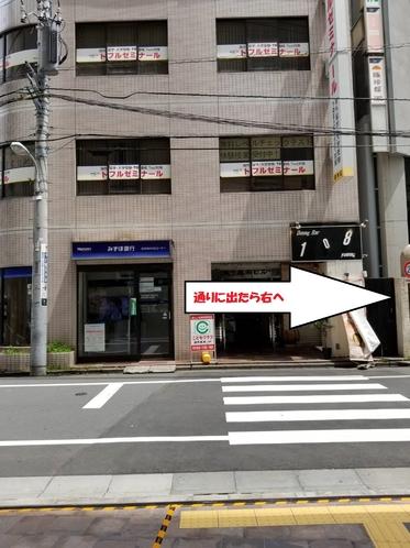 駅からの写真③
