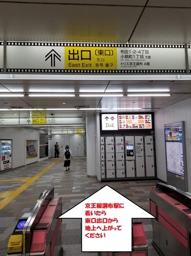 駅からの写真①