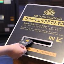 アパホテル東新宿歌舞伎町東宿泊