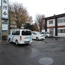 *[駐車場]無料&予約不要!普通車20台駐車可能です