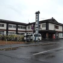 *[外観]全和室!北見市内では珍しい古き良き昔ながらの和風旅館
