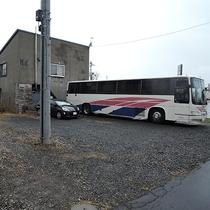 *[駐車場]団体利用も安心!大型バス3台まで駐車可能です