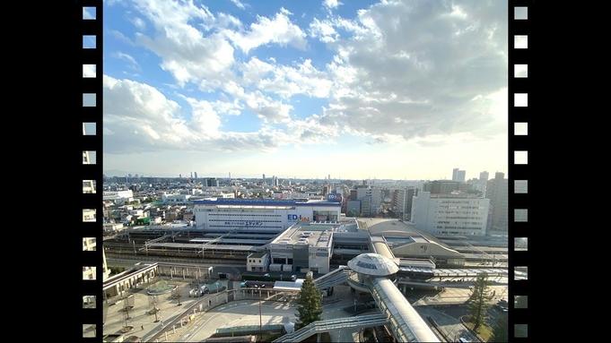 【5室限定】トレインビュープラン!JR尼崎駅が展望できる部屋確約