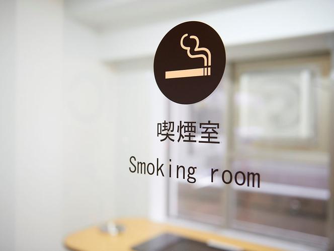 3階喫煙室