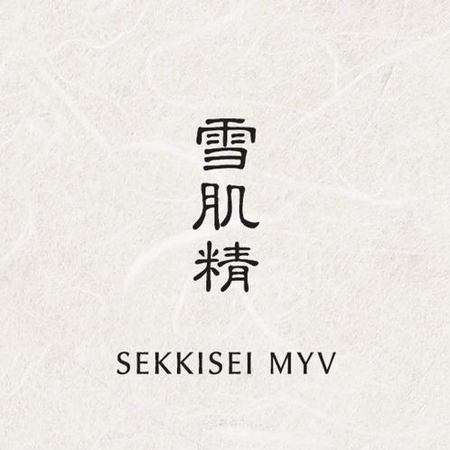 雪肌精MYV