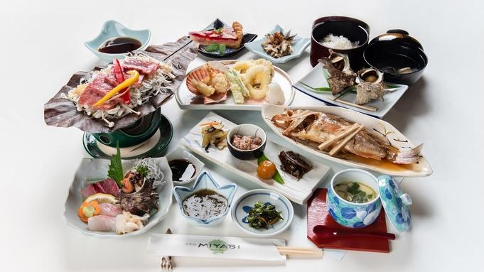 【 隠岐を欲張りに楽しもう。 】<お肉もお魚も贅沢に♪>たっぷり海の幸と島根和牛の朴葉焼付きプラン