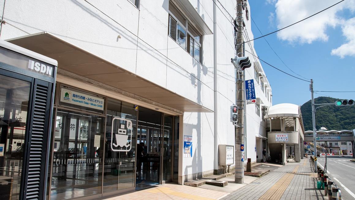 *【西郷港】送迎いたします。(3日前要予約)