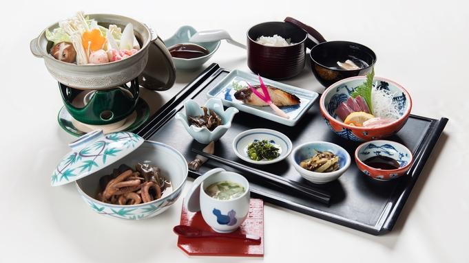 【ビジネス2食】夕食スタート最終20時!/朝食はコシヒカリ&おみそ汁おかわり自由