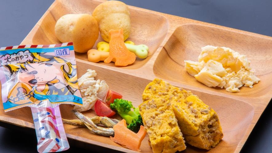 わんちゃん用朝食(料理イメージ)